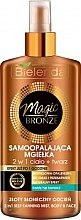 Духи, Парфюмерия, косметика Спрей-автозагар для лица и тела - Bielenda Magic Bronze