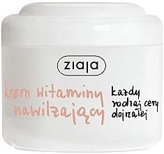 """Духи, Парфюмерия, косметика Увлажняющий крем для лица """"Витаминный"""" - Ziaja Face Cream"""
