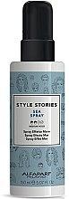 Духи, Парфюмерия, косметика Спрей для волос с морской солью - Alfaparf Style Stories Sea Spray Medium Hold