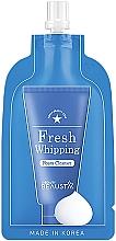 Духи, Парфюмерия, косметика Очищающая пенка-сливки для умывания кожи лица - Beausta Fresh Whipping Foam Cleanser