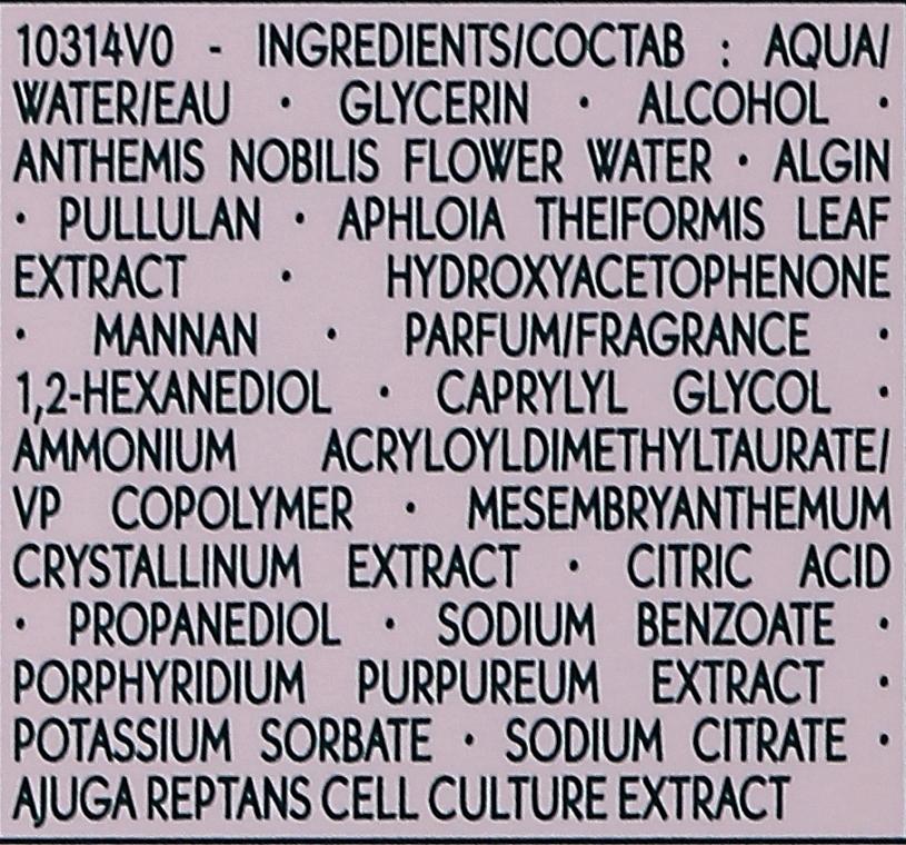 Лифтинг-сыворотка - Yves Rocher Lifting Vegetal Overconcentrated Lift Serum — фото N4