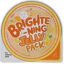 Духи, Парфюмерия, косметика Осветляющая тканевая маска с гелеобразной эссенцией - Yadah Brightening Jelly Pack Face Mask