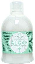 Духи, Парфюмерия, косметика Увлажняющий шампунь c экстрактом водорослей и оливковым маслом - Kallos Cosmetics Algae Moisturizing Shampoo