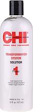 Духи, Парфюмерия, косметика Выпрямляющая жидкость Формула A, фаза 1 - CHI Transformation Solution Formula A