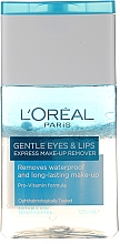 Духи, Парфюмерия, косметика Средство для снятия водостойкого макияжа с глаз и губ - L'Oreal Paris Gentle Eyes&Lips Express Make-Up Remover Waterproof
