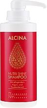 Духи, Парфюмерия, косметика Питательный шампунь для волос - Alcina Nutri Shine Oil Shampoo