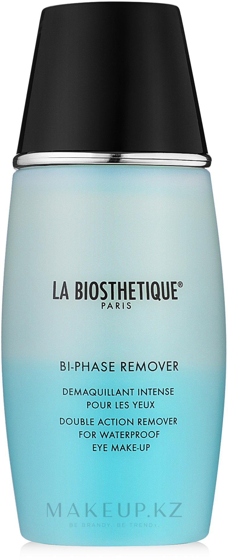 Двухвазный демакияж для водостойкого макияжа - La Biosthetique Belavance — фото 100 ml