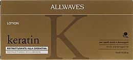 Духи, Парфюмерия, косметика Лосьон для волос с кератином - Allwaves Reconstructuring Keratin Lotion