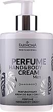 Духи, Парфюмерия, косметика Парфюмированный крем для рук и тела - Farmona Professional Perfume Hand&Body Cream Men