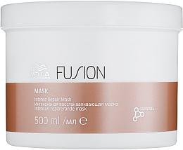 Духи, Парфюмерия, косметика Интенсивная восстанавливающая маска - Wella Professionals Fusion Intense Repair Mask