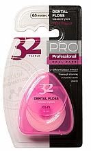 """Духи, Парфюмерия, косметика Зубная нить """"32 Pearls PRO"""", в розовом футляре - Modum 32 Жемчужины Dental Floss"""