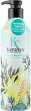 "Духи, Парфюмерия, косметика Шампунь для волос ""Шарм"" - KeraSys Pure & Charming Perfumed Shampoo"