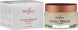 Духи, Парфюмерия, косметика Очищающий бальзам - Avon Distillery Clean Break Cleanser