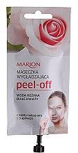 Духи, Парфюмерия, косметика Маска для лица - Marion Peel-Off Mask