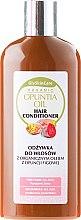 Духи, Парфюмерия, косметика Кондиционер для волос с органическим маслом опунции - GlySkinCare Organic Opuntia Oil Hair Conditioner