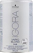 Духи, Парфюмерия, косметика Осветляющий порошок - Schwarzkopf Professional Igora Vario Blond Plus