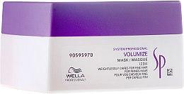 Духи, Парфюмерия, косметика Маска для придания объема - Wella Professionals Wella SP Volumize Mask