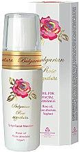 Духи, Парфюмерия, косметика Масло для массажа лица - Bulgarian Rose Signature Oil For Facial Massage