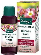 Масло для ванны - Kneipp Back Comfort Herbal Devil's Claw Bath Oil — фото N2