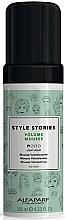 Духи, Парфюмерия, косметика Мусс для объема волос легкой фиксации - Alfaparf Milano Style Stories Volume Mousse