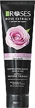 Духи, Парфюмерия, косметика Черная маска-пилинг для лица - Nature of Agiva Roses Black Peel Off Face Mask