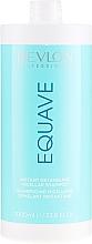 Духи, Парфюмерия, косметика Увлажняющий мицеллярный шампунь - Revlon Professional Equave Instant Detangeling Micellar Shampoo