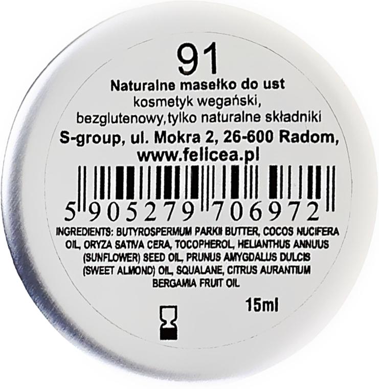 Натуральное масло для губ - Felicea Natural Lip Butter — фото N2