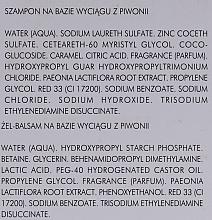 Набор - Klorane Peony (shm/200ml + cond/150ml) — фото N3