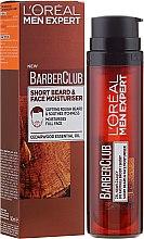 Духи, Парфюмерия, косметика Увлажняющий гель для бороды и лица - L'Oreal Paris Men Expert Barber Club Moisturiser
