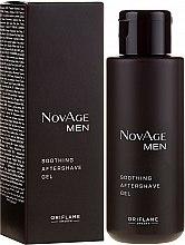 Духи, Парфюмерия, косметика Успокаивающий крем-гель после бритья - Oriflame NovAge Men Soothing Aftershave Gel