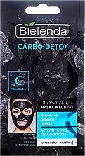 Духи, Парфюмерия, косметика Угольная очищающая маска для сухой кожи - Bielenda Carbo Detox Cleansing Mask Dry and Sensitive Skin