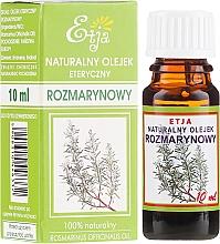 Духи, Парфюмерия, косметика Натуральное эфирное масло розмарина - Etja Natural Essential Oil