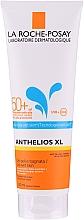 Духи, Парфюмерия, косметика Солнцезащитный гель - La Roche-Posay Anthelios Wet Skin Gel SPF 50+