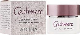 Духи, Парфюмерия, косметика Защитный крем для лица - Alcina Cashmere Face Cream