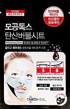 Духи, Парфюмерия, косметика Маска косметическая - Mediheal Mogongtox Soda Bubble Sheet