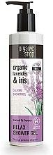 """Духи, Парфюмерия, косметика Гель для душа успокаивающий """"Прованская лаванда"""" - Organic Shop Organic Shop Organic Lavender and Iris Relax Shower Gel"""