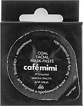 """Духи, Парфюмерия, косметика Угольная маска-паста для лица """"Очищающая"""" для жирной и проблемной кожи - Cafe Mimi Coal Mask"""