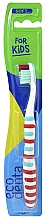 Духи, Парфюмерия, косметика Детская зубная щетка, мягкая, белая - Ecodenta Soft Toothbrush For Children