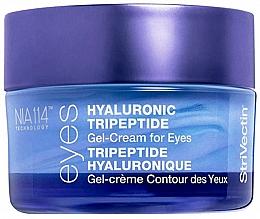 Духи, Парфюмерия, косметика Гиалуроновый трипептидный гель-крем для глаз - StriVectin Advanced Hydration Hyaluronic Tripeptide Gel-Cream For Eyes