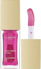 Духи, Парфюмерия, косметика Блеск для губ - Clarins Instant Light Lip Comfort Oil