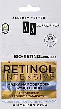 Духи, Парфюмерия, косметика Омолаживающая маска на подбородок, шею и зону декольте - AA Retinol Intensive Bio-Retinol Complex 50+ 60+ 70+ Mask