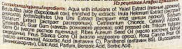 Маска для волос Дрожжевая - Рецепты бабушки Агафьи — фото N3