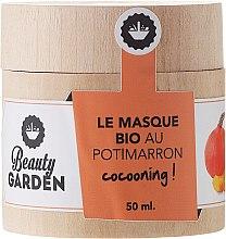 Духи, Парфюмерия, косметика Маска для лица с тыквой - Beauty Garden Pumpkin Face Mask