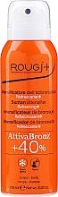 Духи, Парфюмерия, косметика Активатор загара в освежающем спрее для тела - Rougj Active Bronz + 40%