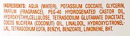 "Жидкое мыло ""Апельсиновый цвет"" - Institut Karite So Garden Collection Privee Orange Blossom Marseille Liquid Soap — фото N3"