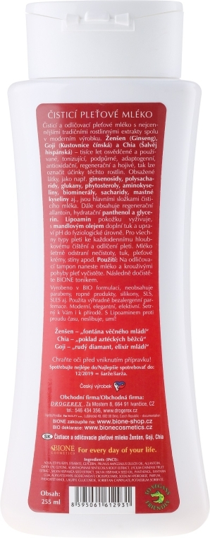 Лосьон для лица - Bione Cosmetics Ginseng Cleansing Make-up Removal Facial Lotion — фото N2