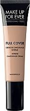 Духи, Парфюмерия, косметика Камуфляжный крем - Make Up For Ever Full Cover Extreme Camouflage Cream