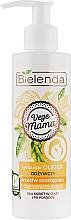 Духи, Парфюмерия, косметика Питательное масло от растяжек для беременных - Bielenda Vege Mama Oil