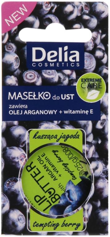 "Бальзам для губ ""Соблазнительная черника"" - Delia Extreme Care Lip Butter With Argan Oil+Vitamin E — фото N2"