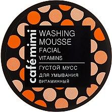 """Духи, Парфюмерия, косметика Густой мусс для умывания """"Витаминный"""" - Cafe Mimi Washing Mousse Facial Vitaminc"""